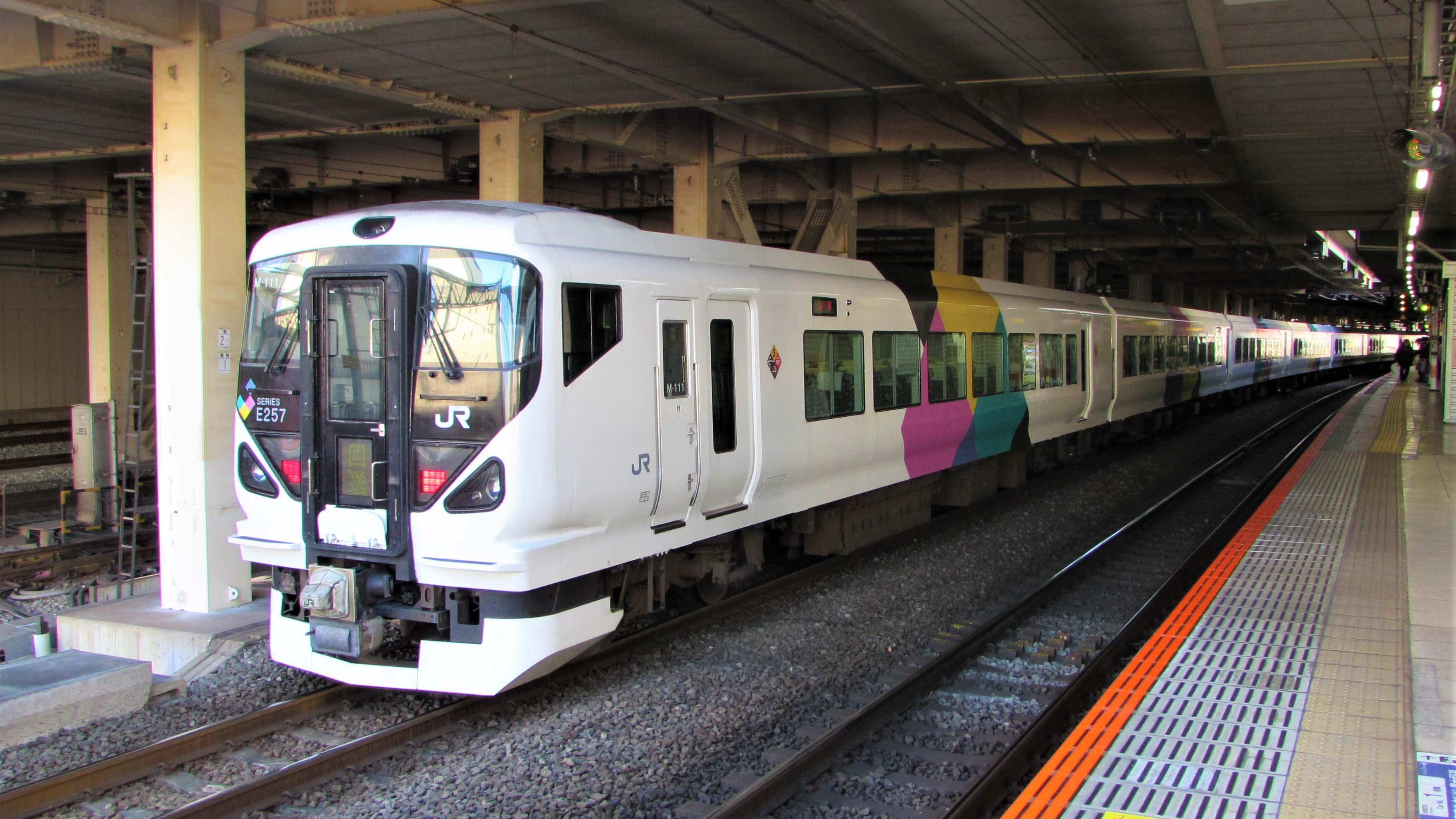 E257 Series Tachikawa