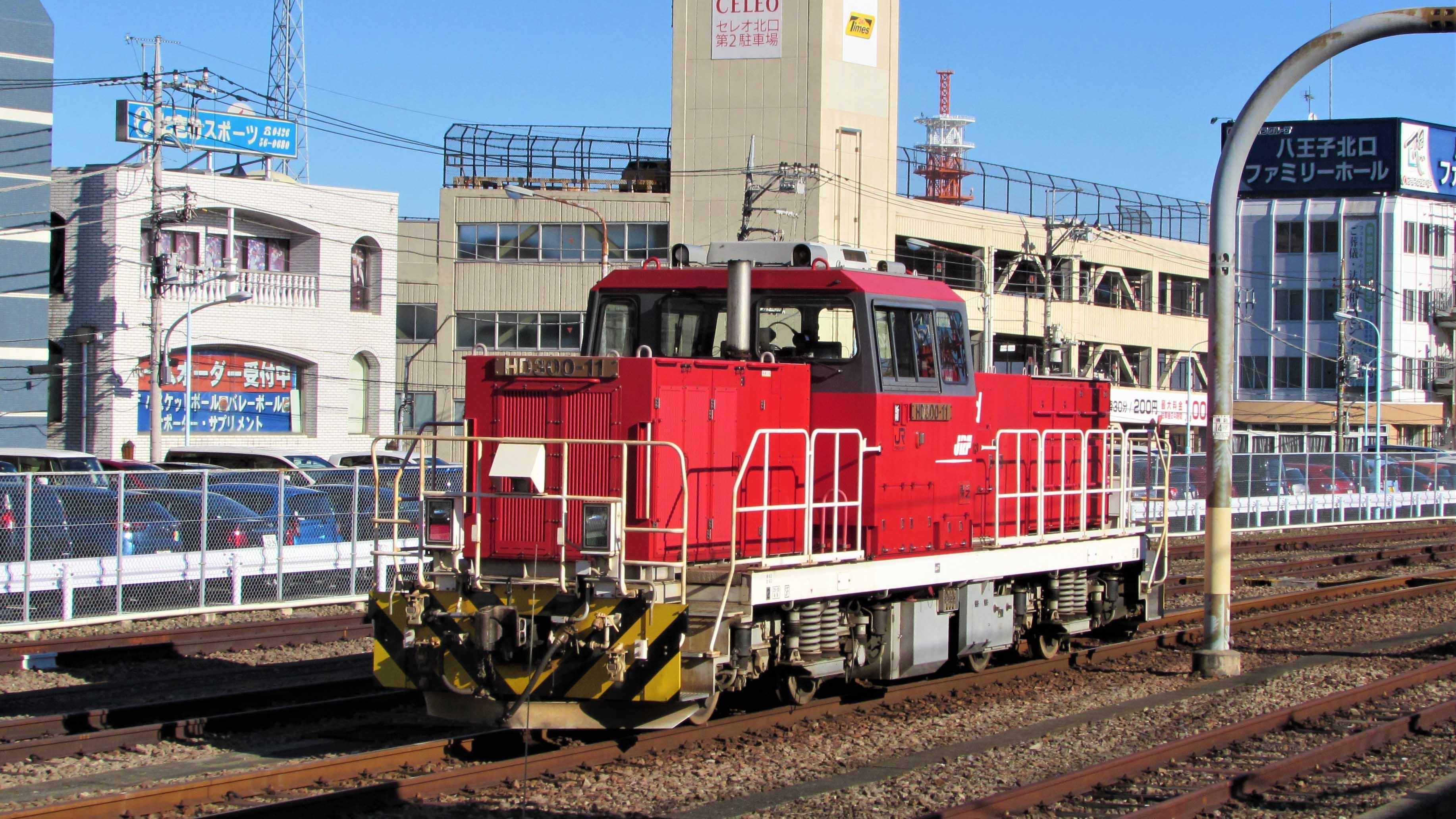 JR Freight Class HD300 Hachioji