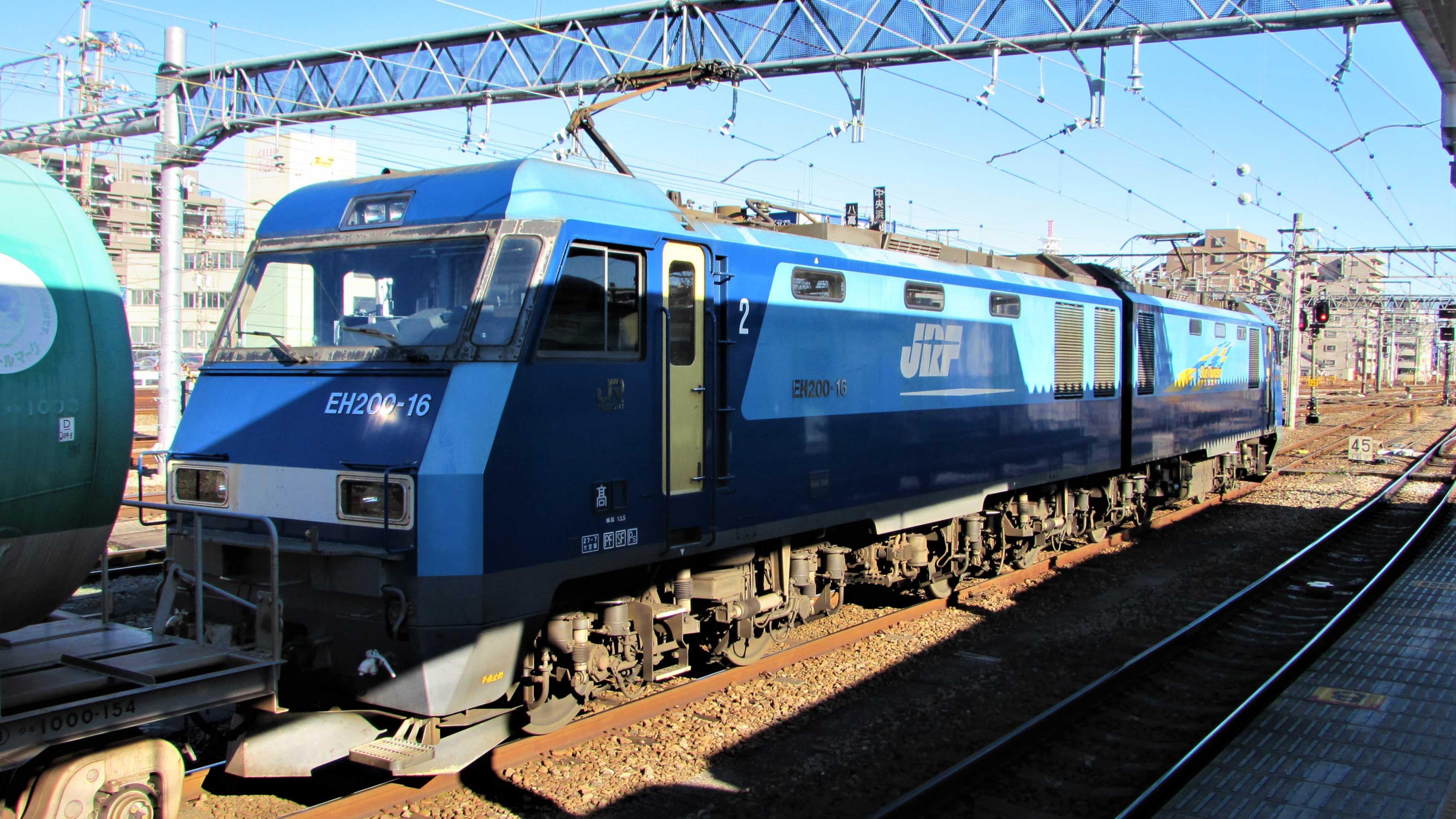 JR Freight Class EH200 Hachioji