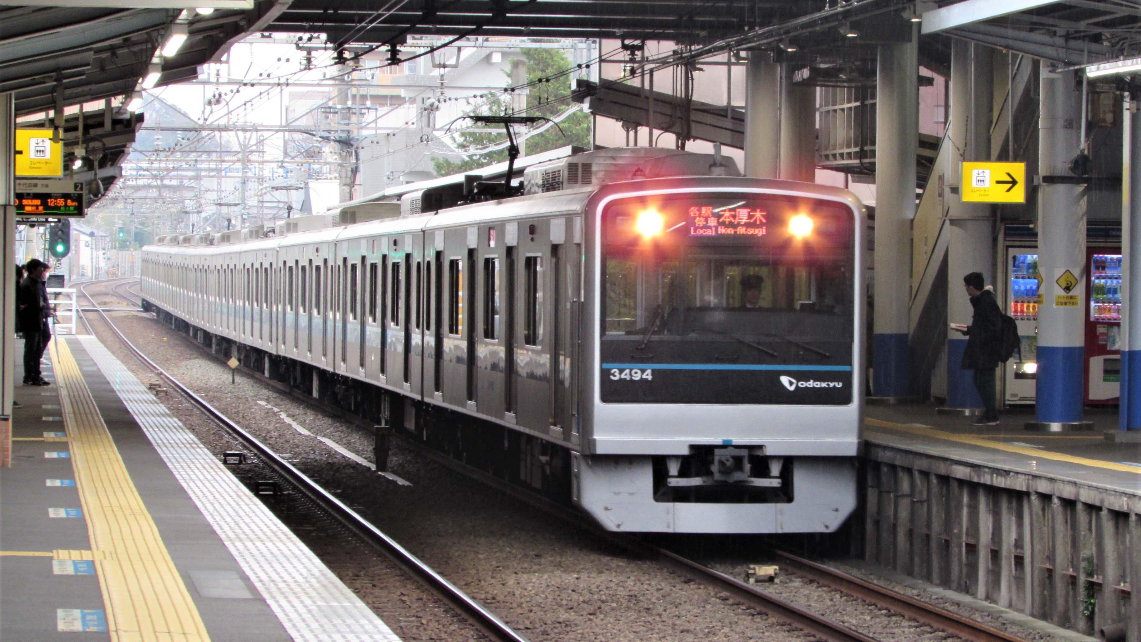 Odakyu 3000 Seijo Tokyo