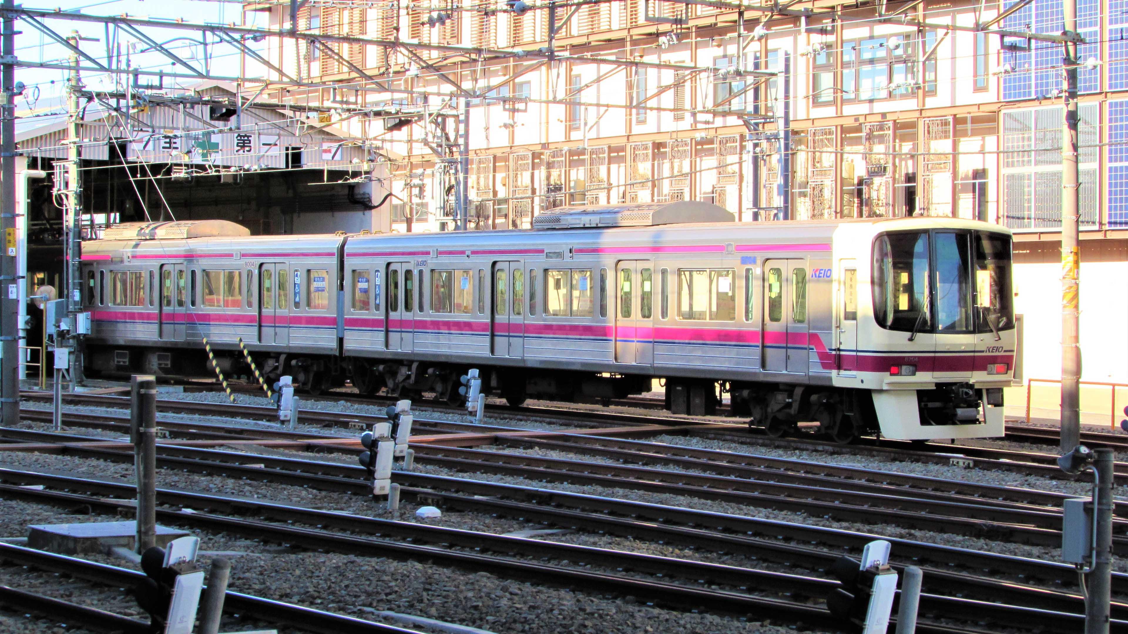 Keio 8000 series